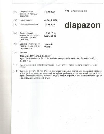 202622-1