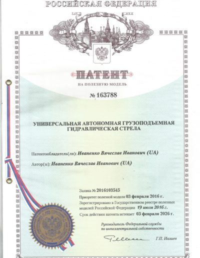 ru_163788