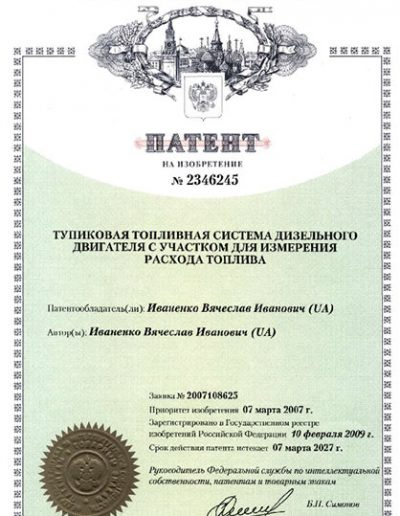 ru_2346245