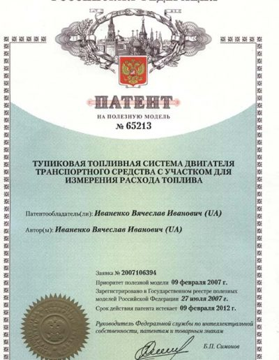 ru_65213