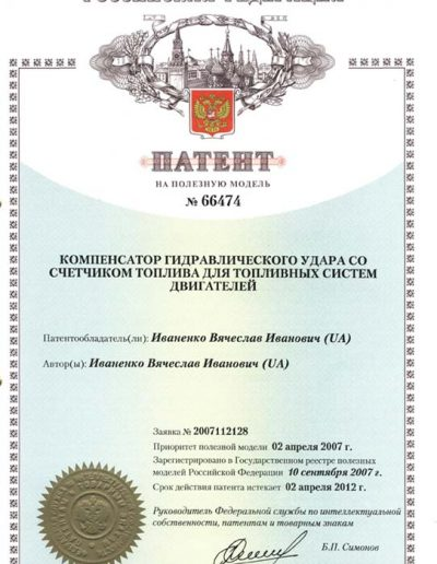 ru_66474