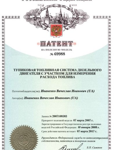 ru_69988