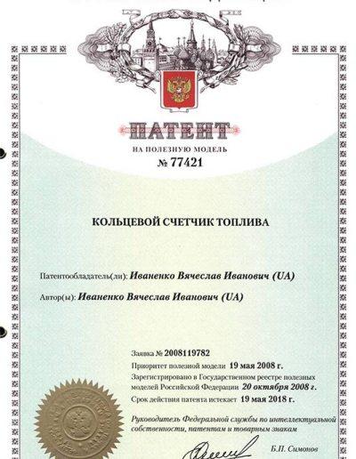 ru_77421